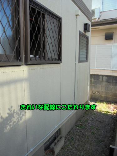 DSC00042のコピー.jpg