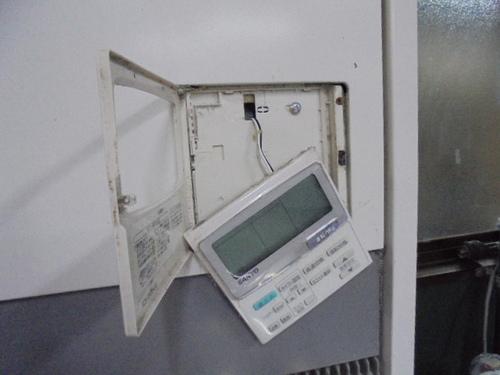 DSC00571.JPG
