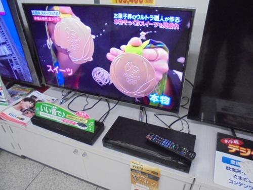 DSC01102.JPG
