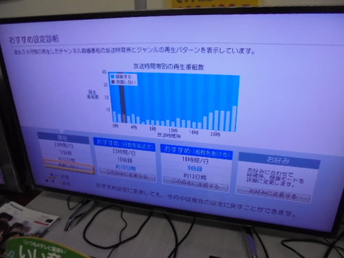 DSC01103.JPG