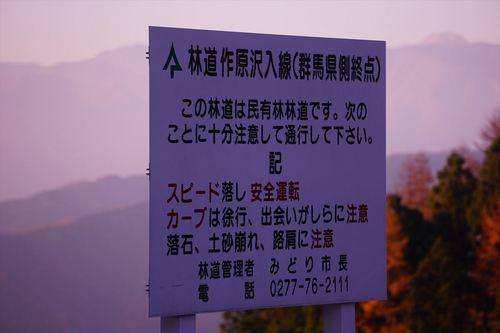 DSC03149_R.JPG