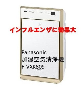 f-vxk2.jpg
