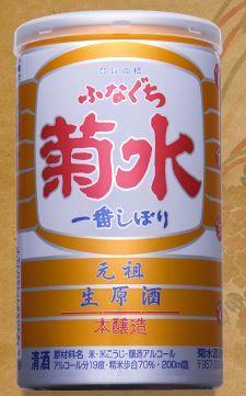 hunaguchi.JPG