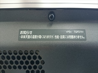DSC_0216_R.JPG