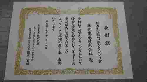 DSC_0233_R.JPG