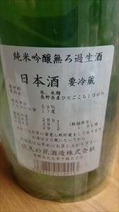 DSC_0348_R.JPG